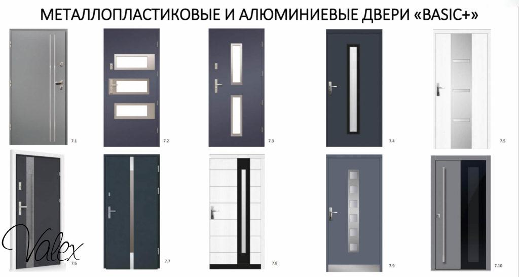 металопластиковые двери basic